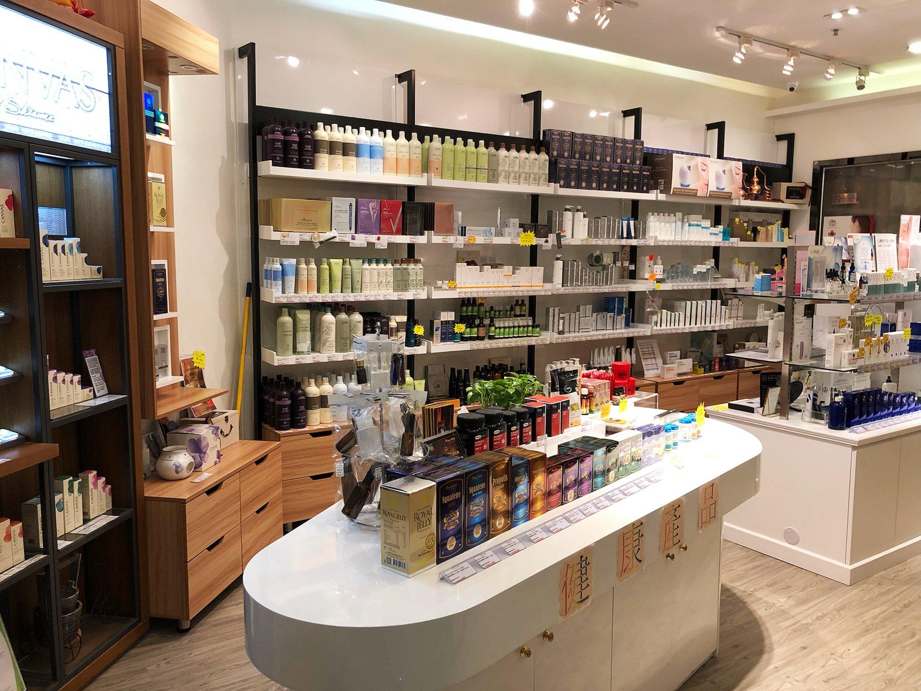 elegant_beauty_store